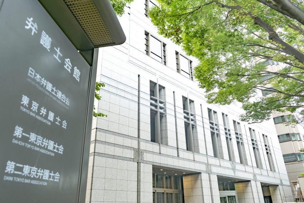NHK「デジタル・タトゥー」第2話のIT技術・法律